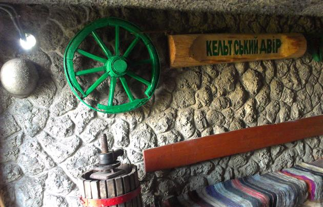 Кельтський двір