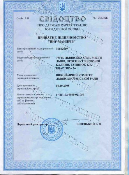 files/doks/certificate.jpg