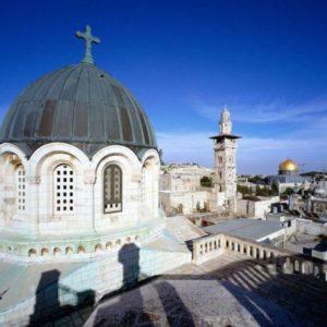 Izrail, Ierusalim